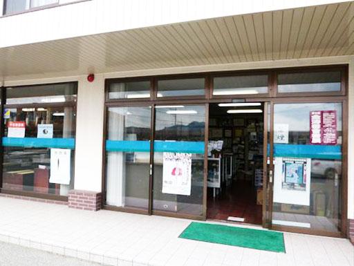 広島筆センター 熊野店入り口