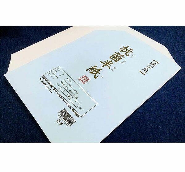抗菌半紙1